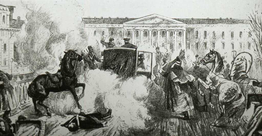 Murder of Tsar Alexander II