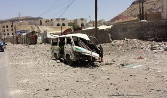 """""""File:Sana'a after airstrike 20-4-2015 - Widespread destruction- 15.jpg"""" by Ibrahem Qasim is licensed with CC BY-SA 4.0."""